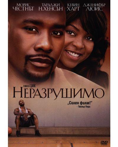 Not Easily Broken (DVD) - 1
