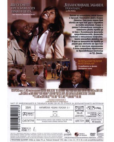 Not Easily Broken (DVD) - 2