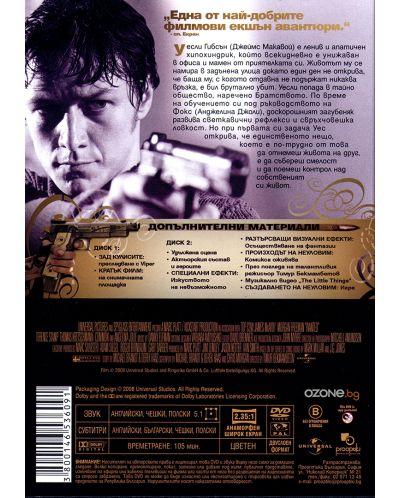 Wanted - Editie speciala pe 2 discuri (DVD) - 2