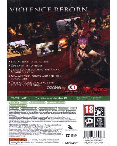Ninja Gaiden 3 Razor's Edge (Xbox 360) - 4