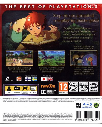 Ni no Kuni: Wrath Of the White Witch - Essentials (PS3) - 11