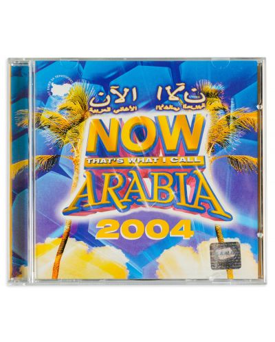 Now That's What I Call Arabia (CD) - 1