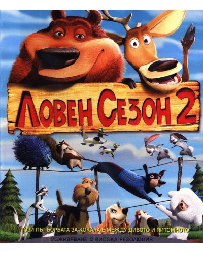 Open Season 2 (Blu-ray) - 1