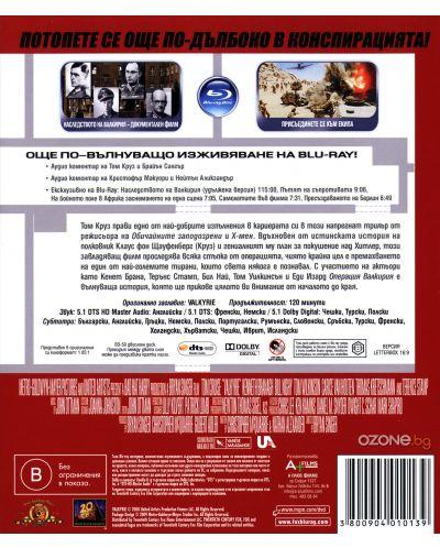 Valkyrie (Blu-ray) - 3