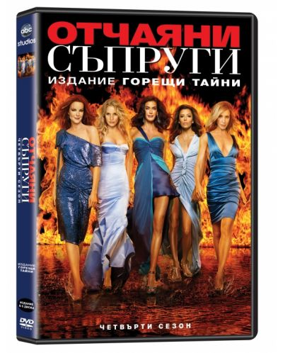 Desperate Housewives (DVD) - 1
