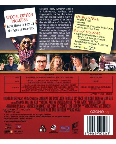Bad Teacher (Blu-ray) - 2
