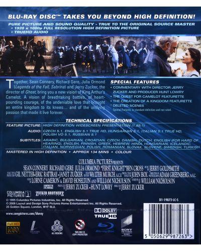 First Knight (Blu-ray) - 2