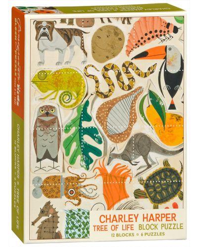 Puzzle-uri cubulete Pomegranate de 12 piese - Copacul vietii, Charley Harper - 1