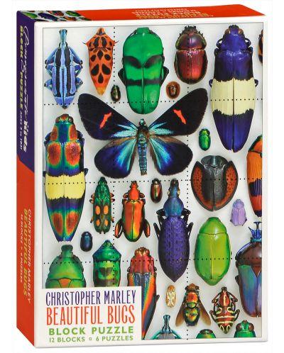 Puzzle-uri cubulete Pomegranate de 12 piese - Gandaci frumosi, Christopher Marley - 1