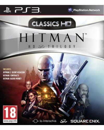 Hitman: HD Trilogy (PS3) - 1