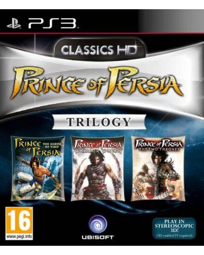 PRINCE of Persia Trilogy HD Classics (PS3) - 1