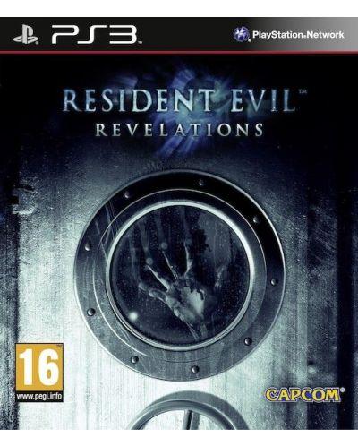 Resident Evil: Revelations (PS3) - 1