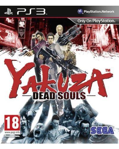 Yakuza: Dead Souls (PS3) - 1