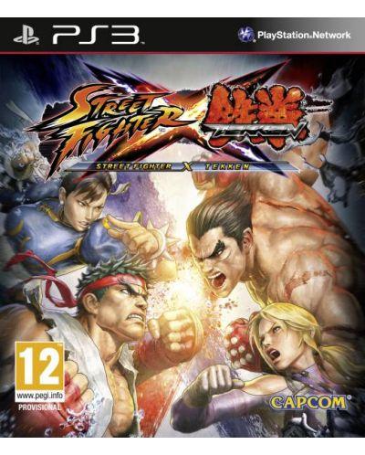Street Fighter X Tekken (PS3) - 1