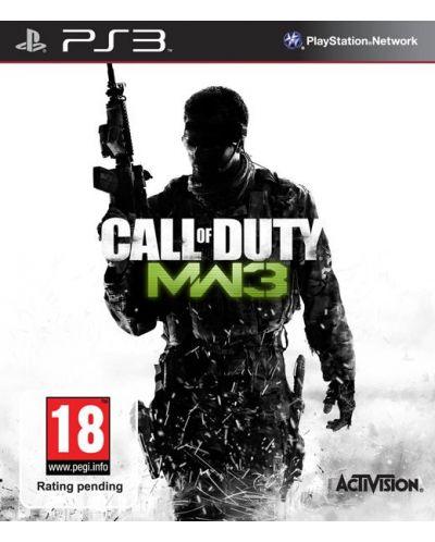 Call of Duty: Modern Warfare 3 (PS3) - 1
