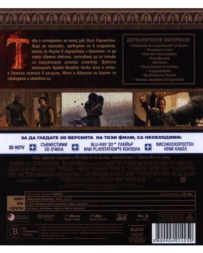 Pompeii (Blu-ray 3D и 2D) - 3