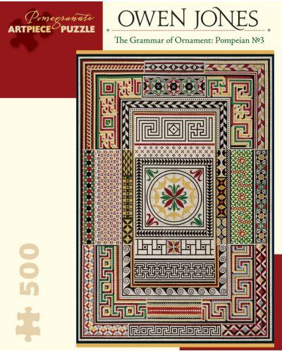 Puzzle Pomegranate de 500 piese - Gramatica ornamentului - Pompeii numarul 3, Owen Jones - 1