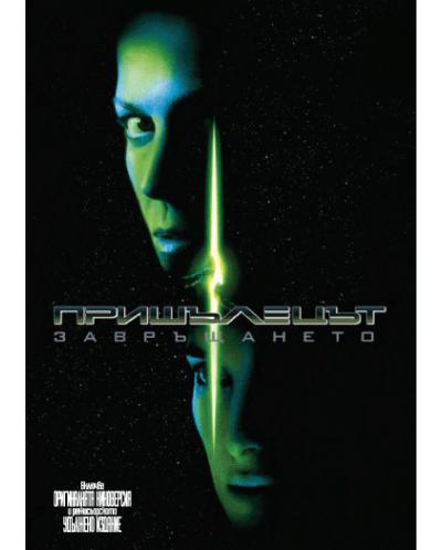 Alien: Resurrection (DVD) - 1