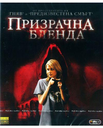 Shutter (Blu-ray) - 1
