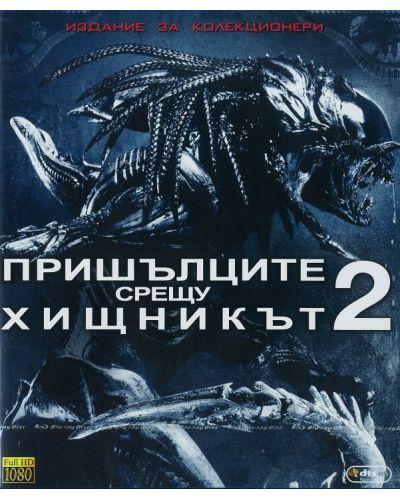 Aliens vs. Predator: Requiem (Blu-ray) - 1
