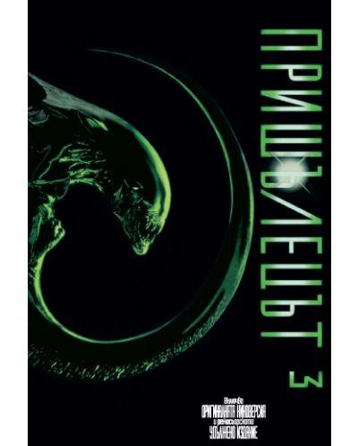 Alien (DVD) - 1