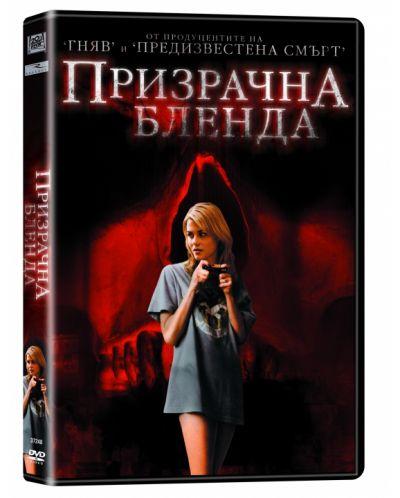 Shutter (DVD) - 1