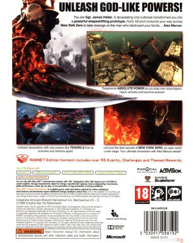 Prototype 2 (Xbox 360) - 3