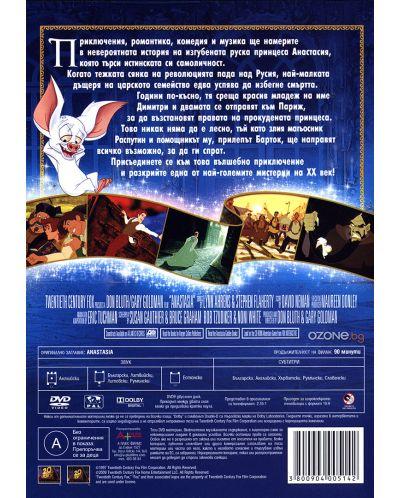 Anastasia (DVD) - 2