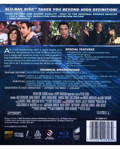 Anger Management (Blu-ray) - 3