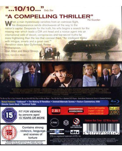 Rendition (Blu-ray) - 2