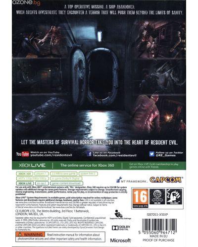 Resident Evil: Revelations (Xbox 360) - 13
