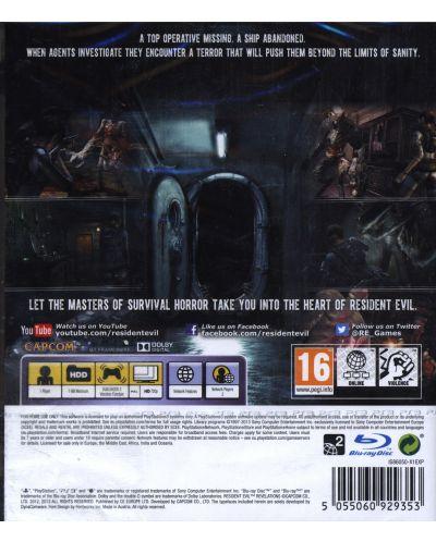 Resident Evil: Revelations (PS3) - 3