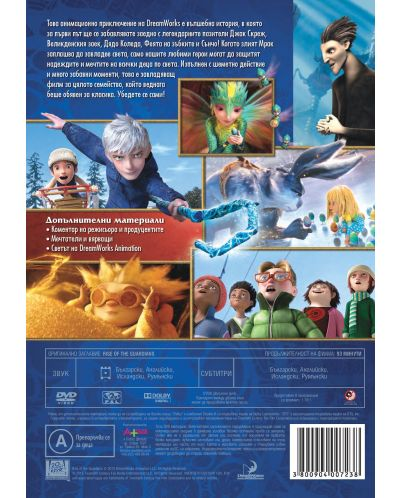Rise of the Guardians (DVD) - 3
