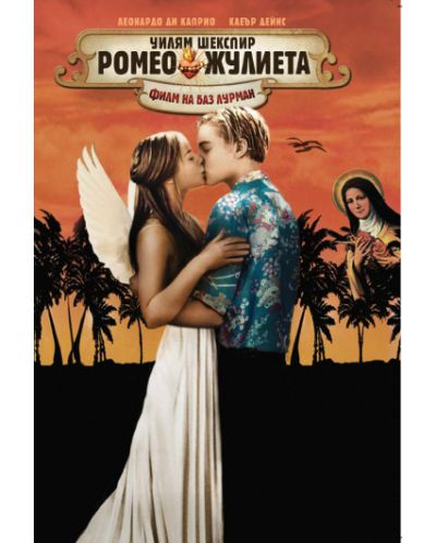 Romeo + Juliet (DVD) - 1