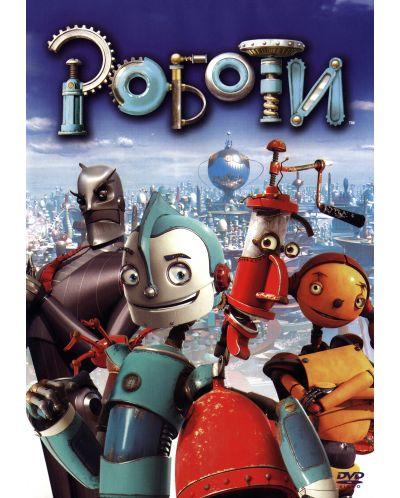Robots (DVD) - 1