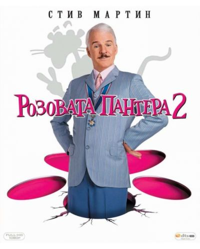 The Pink Panther 2 (Blu-ray) - 1