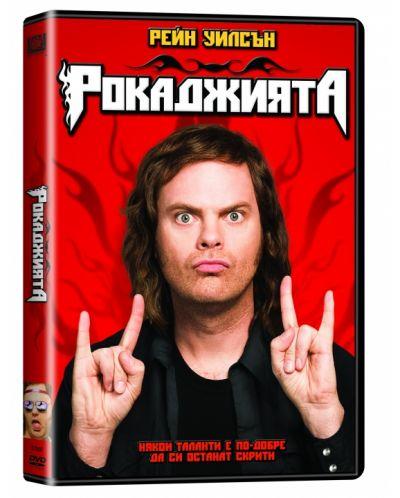 The Rocker (DVD) - 1