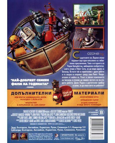 Robots (DVD) - 2