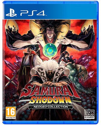 Samurai Shodown: Neogeo Collection (PS4) - 1