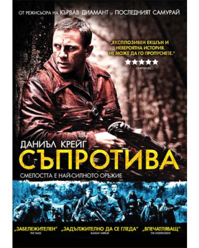 Defiance (DVD) - 1