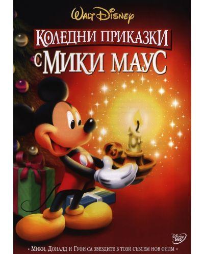 Mickey's Once Upon a Christmas (DVD) - 1
