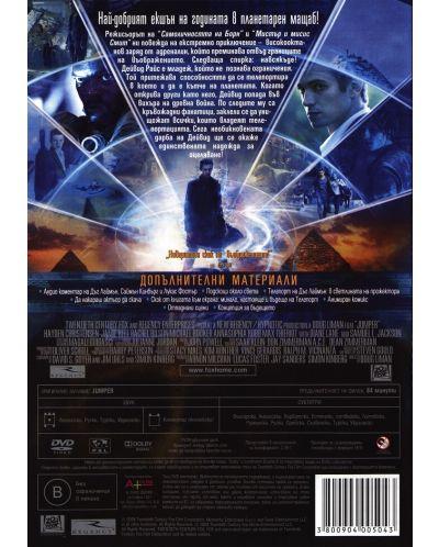 Jumper (DVD) - 3