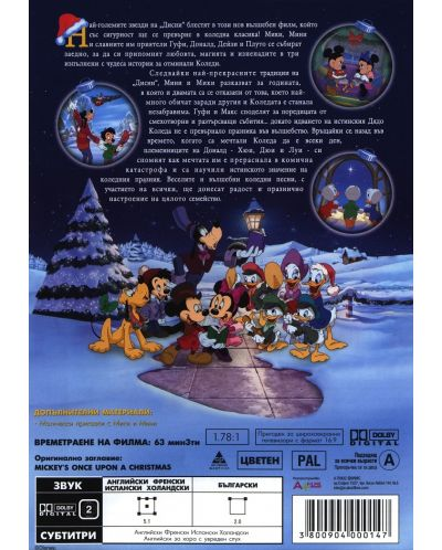 Mickey's Once Upon a Christmas (DVD) - 3
