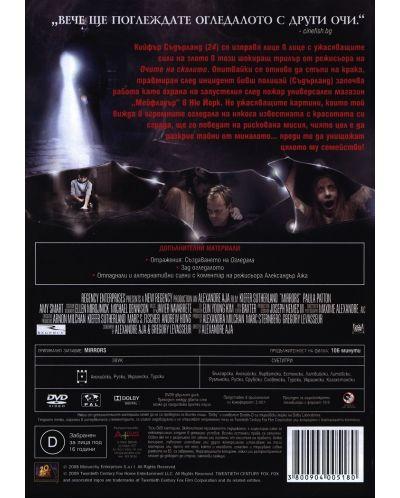 Mirrors (DVD) - 3