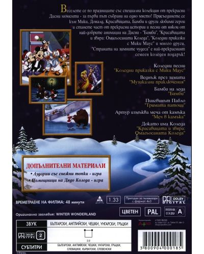 Winter Wonderland (DVD) - 2