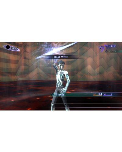 Shin Megami Tensei III Nocturne HD Remaster (PS4) - 8