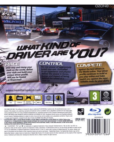 Need For Speed: Shift (PS3) - 3