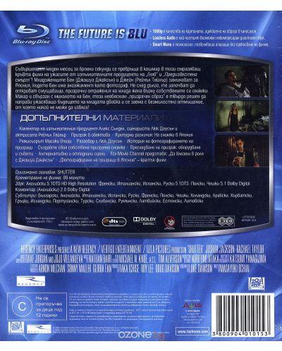 Shutter (Blu-ray) - 2
