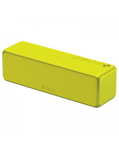 Mini boxa Sony SRS-HG1 - galbena - 1