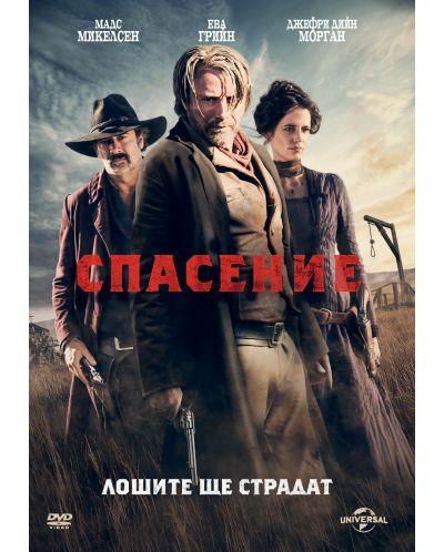 The Salvation (DVD) - 1